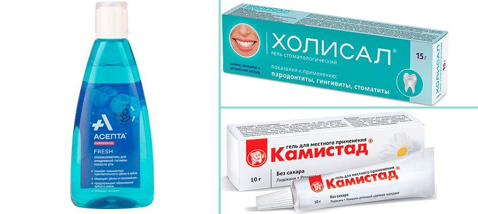 Успокаивающие и обезболивающие местные препараты