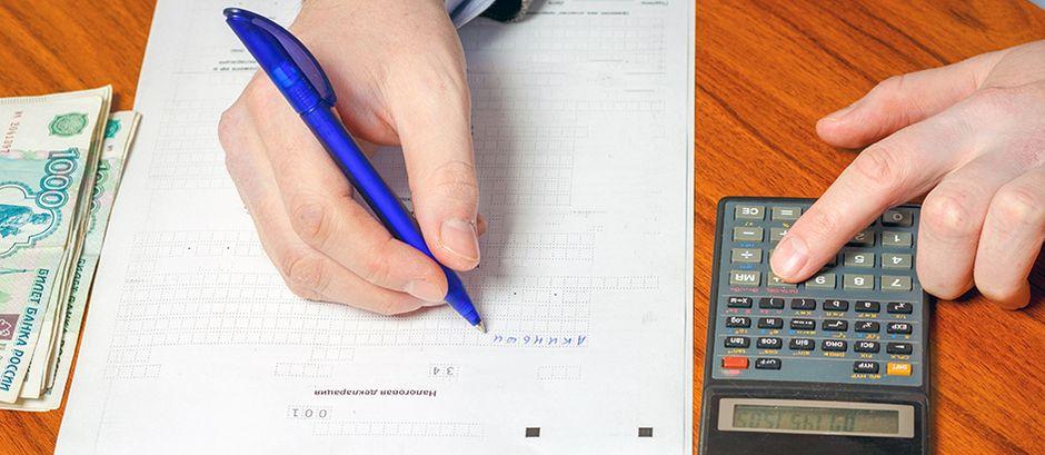 Оформление налогового вычета